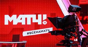 Программа передач Матч ТВ на неделю