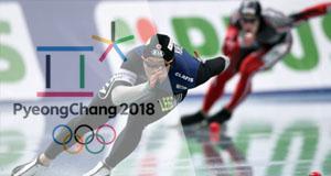 Конькобежный спорт на Олимпиаде 2018