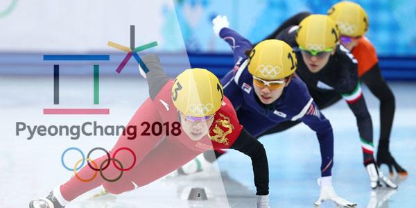 Шорт-трек на Олимпиаде 2018